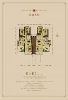 E1-E户型三层