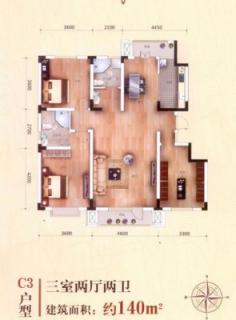 洋房标准层C3户型