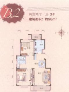 洋房标准层B2户型