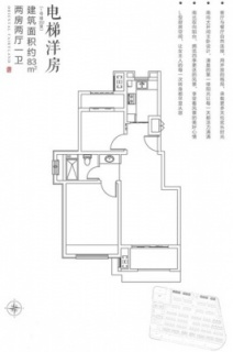 电梯洋房83平户型