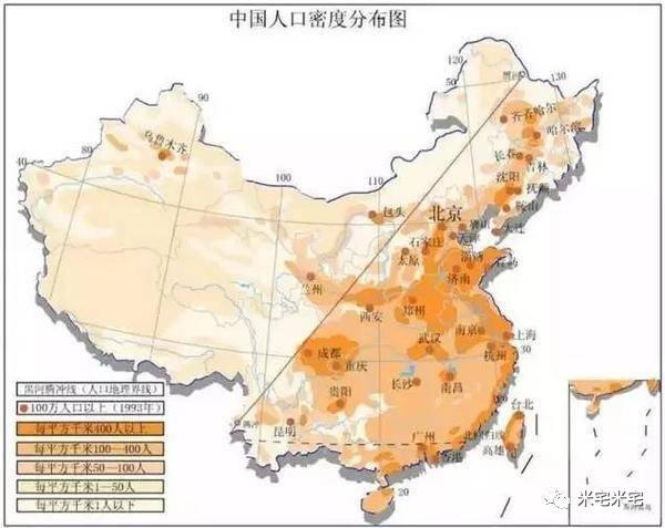 会有北上广深杭 八张图看清楚中国楼市未来风口在哪
