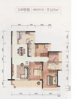 4栋4房2厅2卫约127㎡户型图