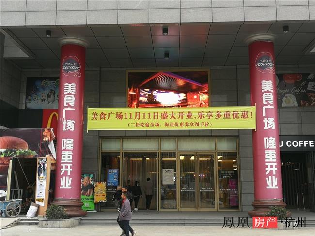 例如,九堡地铁站附近的金海城,就直接在商场门口挂起了横幅.