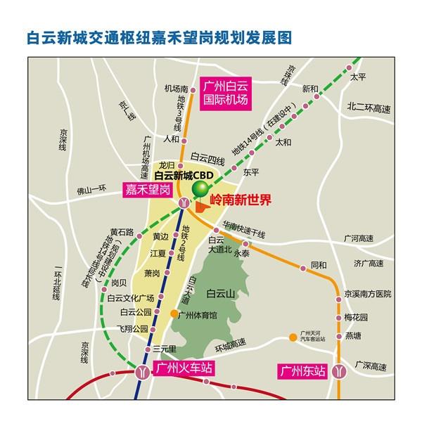《财富》全球论道广州 世界目光下的生态居住范本