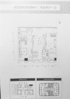 公寓10号楼B户型