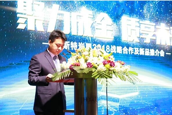 中国万达集团·耐斯特炭黑公司2018战略合作暨新品推介会盛大举行