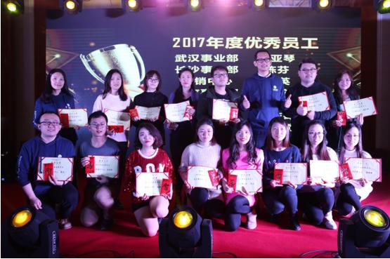 春风劲,正FENG华: 2018凤凰网房产年会盛典完美落幕