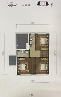 联排别墅南入户199平二层