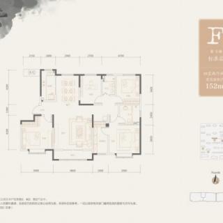 洋房8号楼F户型