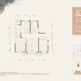 高层12号楼K户型