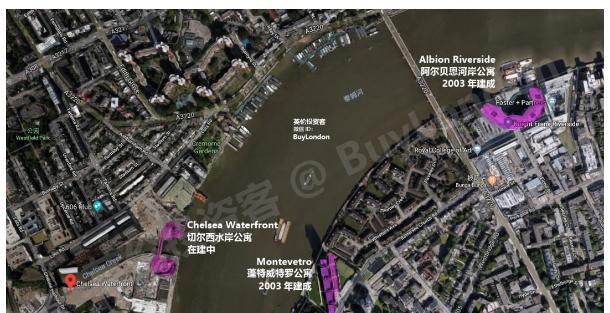 和记黄埔位于西伦敦泰晤士河畔的三处地产项目