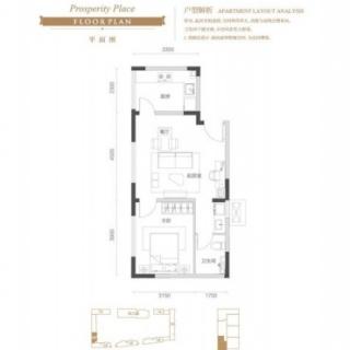 公寓L户型