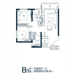 二期B3户型