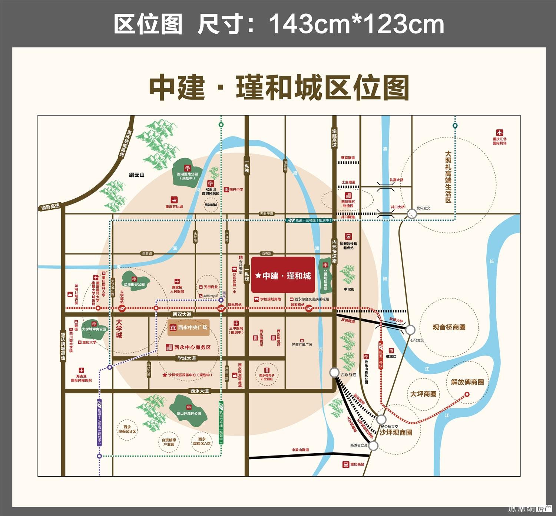 中建瑾和城规划图2
