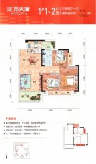 1#1-2户型 / 三房两厅一卫 / 95.18㎡