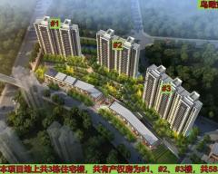中国铁建西山梧桐