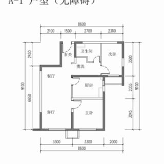 A-1'(无障碍)
