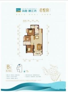 B户型建面103㎡三房 / 三房二厅一卫 / 103㎡