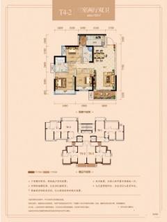 T4-2户型 / 三房两厅两卫 / 100㎡