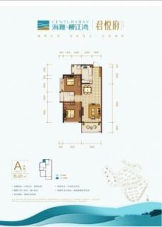 A户型建面81㎡两房 / 二房二厅一卫 / 81㎡