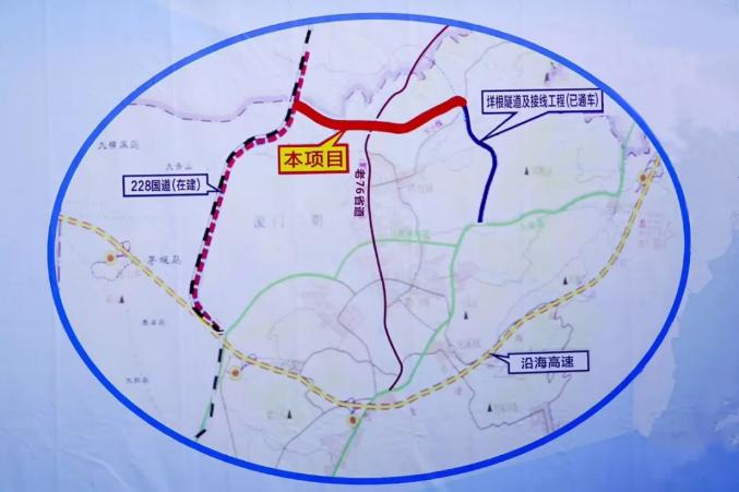 228国道清港连接线工程开工建设