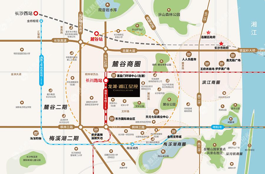 龙湖湘江星座规划图2