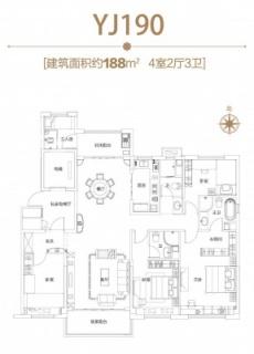 建面约188㎡四室两厅三卫