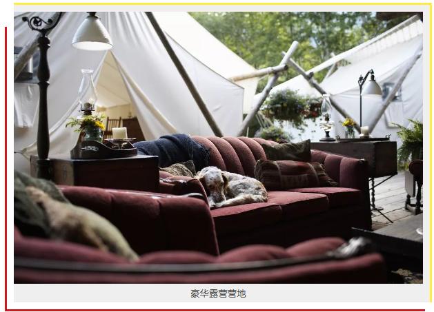 豪华露营的英文glamping系取glamour(豪华)与camping(露营)的合意而成,这一新兴事物开始在中国扎根,尤其受到向往纯净大自然的都市白领的追崇。