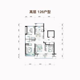 高层126平3房2厅2卫