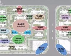 绿地长沙城际空间站规划图2