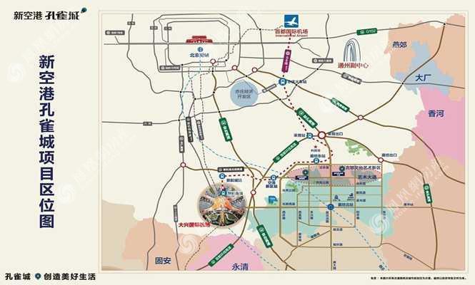 新空港孔雀城天玺规划图2