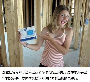 房子剪紙步驟圖解