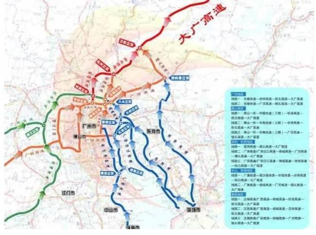 从化gdp_广州的小弟怀集从广西划到广东, 其实是 回家