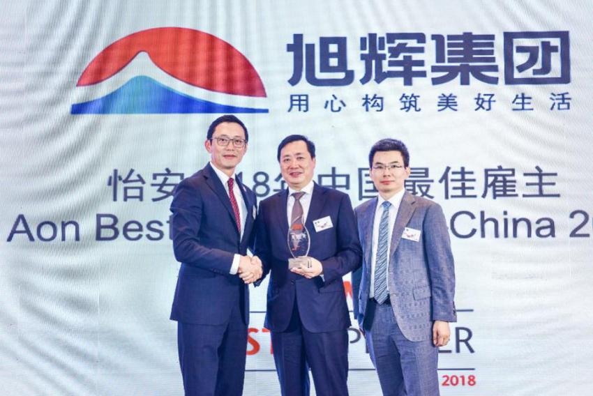 2018怡安翰威特最佳雇主出炉:旭辉成为房地产