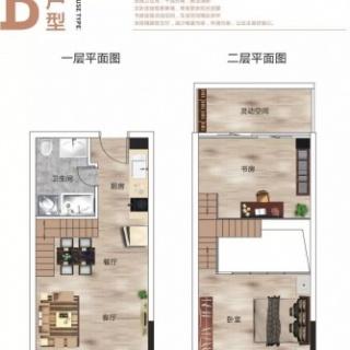 B户型建筑面积42-55㎡挑高5.5米公寓