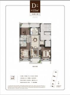 D户型建筑面积121平方米,三房两厅两卫