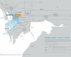 华润前海大厦规划图2