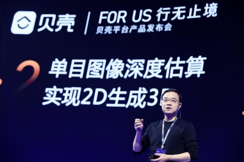 如视 如视Lite――低成本、易操作的轻量化VR采集方案