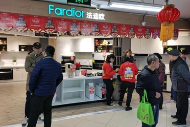家装行业外延加速:苏宁柜电一体首店年货节开业