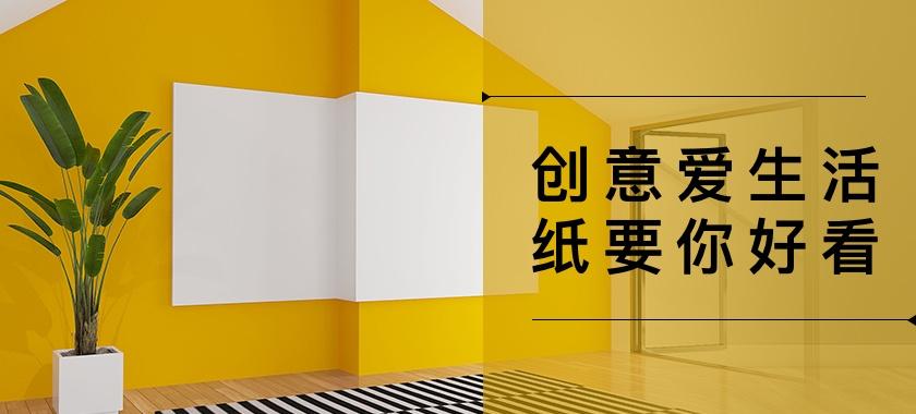 简单提升小户型客厅的档次,给墙面做上装饰条,非常大气
